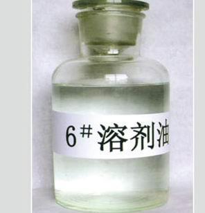 高品质油墨溶剂油生产厂家图片