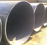 直径245无缝钢管现货批发商图片