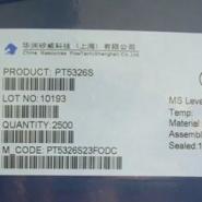D类音频控制器PT5326图片