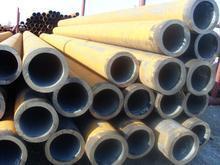 供应厚壁特殊无缝钢管