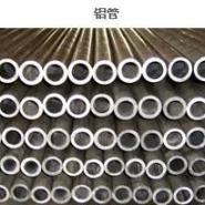 6061铝管?6061铝板?6061生产厂家?6061价格深圳6