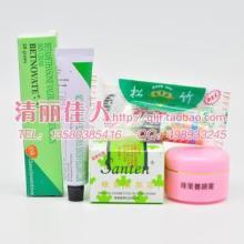 供应香港绿叶养颜霜+防过敏绿膏+松竹养白素(美白祛斑最佳搭配)