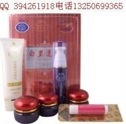 台湾靓邦素白里透红2加1套装图片