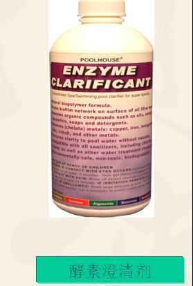 供应贵阳泳池消毒-氯霸酵素澄清剂
