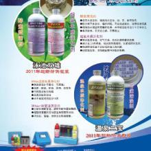 供应重庆新型水处理药剂