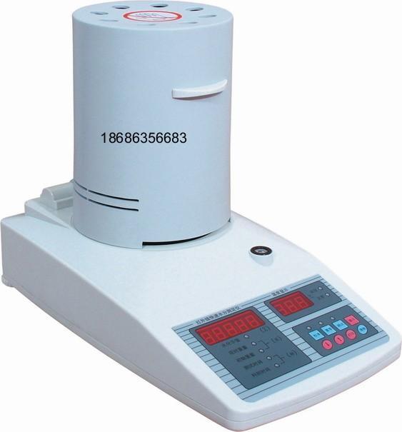 中西药水份仪 中西药水份测定仪 中西药水份测试仪