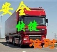 如皋海安如东南通到广东物流专线南通至广东运输专线南通搬家到广东批发