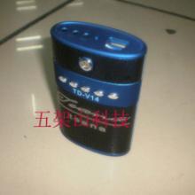 供应AAA137专业音箱排名数码音响,便携式插卡音箱,迷你小音箱批发