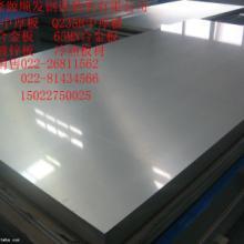 供应冷轧BLD卷板,冷轧深冲bld供应商