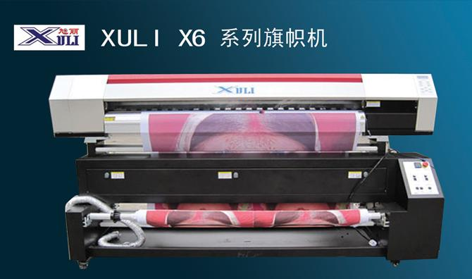 压电写真机 压电写真机供货商