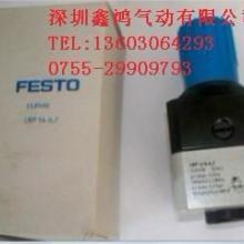原装德国FESTO精密减压阀LRP-1/4-0.7159500批发