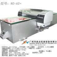 塑胶平面印刷机ABS万能打印机图片