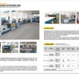 供应挤塑板设备塑料机械生产线