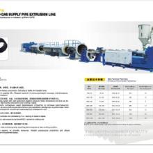 供应PE管道生产线技术供应,德意利设备