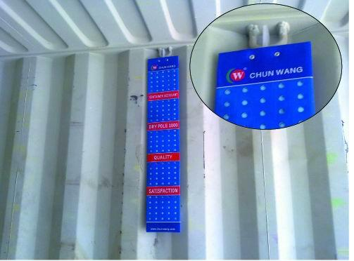 供应春旺集装箱干燥剂