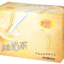 供应修身奶茶