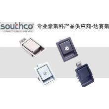 供应SOUTHCO索斯科64按压式门