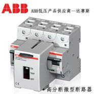 ABB高分断微型断路器图片