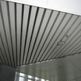 供应铝单板勾搭式天花大厅开孔