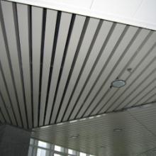 供应铝单板勾搭式天花大厅开孔批发