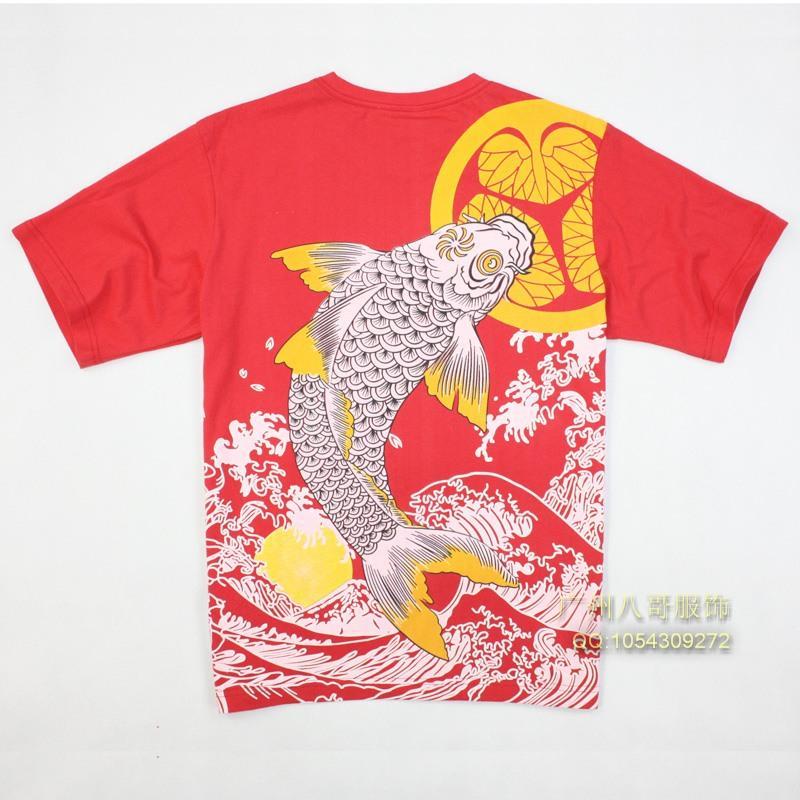 产日本潮流服饰