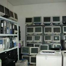 供应广州二手电脑配件回收公司