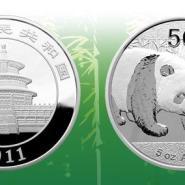 97上海国际邮票钱币博览会纪念币图片