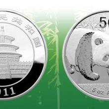 供应回收97上海国际邮票钱币博览会纪念币批发