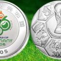 供应回收95北京国际邮票钱币博览会纪念币