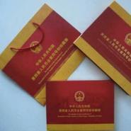香港奥运钞35连体整版钞图片