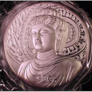 回收上海世界博览会普通纪念币图片