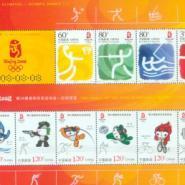生肖邮票报价2004年猴票图片