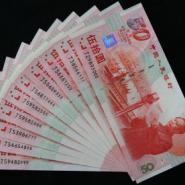 大陆奥运钞价格图片