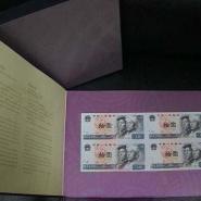 人民币整版连体钞回收图片