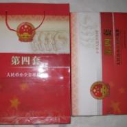 邢台哪里回收购香港奥运整版钞图片