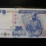 给力回收购香港20元四连体奥运钞图片