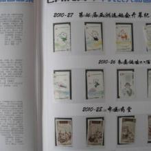 供应北京回收邮票