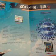 抗震救灾大版邮票市场价格图片