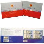 澳门10元双错整版钞最新价格图片