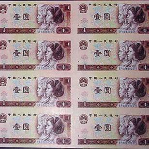 回收中银纪念钞图片