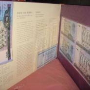 康银阁连体钞投资第四套人民币图片