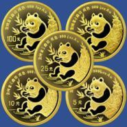 J150M中国大龙邮票发行一百一图片