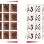 蛇大版2001年蛇票1图片