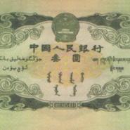 53年1角人民币图片