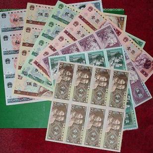 澳门回归十周年纪念钞图片澳门双错图片
