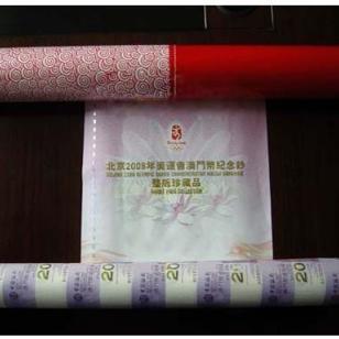 奥运10元纪念钞图片及价格0图片