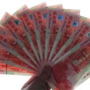 10元绿钞最新价格5图片