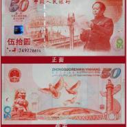 邮票价格表2004年猴票图片