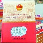 权威回收购香港20元四连体奥运钞图片