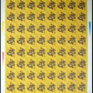 T46庚申1980年猴票行情图片